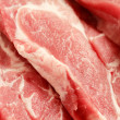 Raw pork meat — Stockfoto #2320356