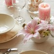 Fine place setting — Stock Photo #2333549