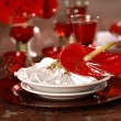 Stock Photo: Luxury place setting