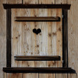 Wooden Shutter — Stock Photo