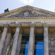Royalty-Free Stock Photo: Reichstag main entrance