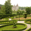 Belgium structured bush park — Stock Photo