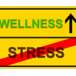 STRESS WELLNESS — Stock Photo