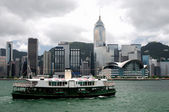 Star Ferry — Stock Photo