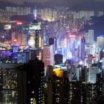 Hong Kong at the night — Stock Photo