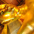 Royalty-Free Stock Photo: Statue of golden buddha
