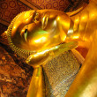 Statue of golden buddha — Stock Photo