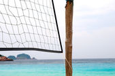 Netto di Beach volley — Foto Stock
