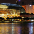 Royalty-Free Stock Photo: Singapore esplanade