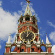 Moscow. Symbol of Russia — Stock Photo