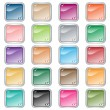 Square web buttons in assorted colors — Stock Vector #2225855