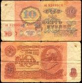 Soviet rubles — Stock Photo