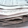 Newspaper - stacked up — Stock Photo
