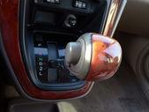 Automobile gear shift 2 — Foto de Stock