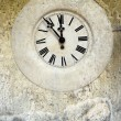 Time passing - vintage clock — Stock Photo