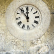 Time passing - vintage clock - Stock Photo