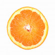 Stock Photo: Orange slice