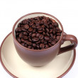 Royalty-Free Stock Photo: Cup full of coffee beans