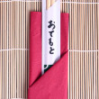 Chopsticks — Stock Photo #2304158