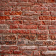 Old brick grunge wall — 图库照片