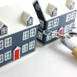 Some safe houses — Stock Photo #2411224