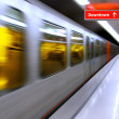 Royalty-Free Stock Photo: High-speed train