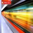 Stock Photo: High speed train