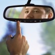 Rear-view mirror in a car — Stock Photo