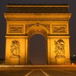 Arc of victory in Paris - Stock Photo