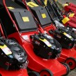 Stock Photo: Lawn-mowers