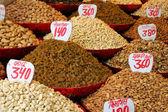 Nuts ad raisins — Stock Photo