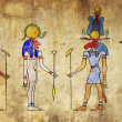 Egyptian gods - Stock Photo