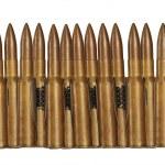 Munitions — Stock Photo