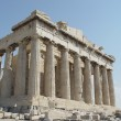Stock Photo: Parthenon temple