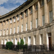 Stock Photo: Royal Crescent