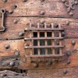 Prison door detail - 