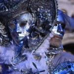 Venice mask — Stock Photo #2265361