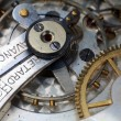 Stock Photo: Old clock machine