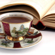 Stock Photo: Cup of tea and books