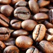 A blend of roasted Brazilian coffee bean — Stock Photo