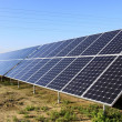 Solar panels — Stock Photo #2338131