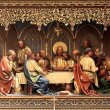 Last Supper — Stock Photo #2360511