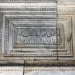Muslim tomb sign — Stock Photo