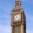 Big Ben — Stock Photo #2455728