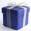 Stock Photo: Blue box