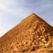 Chefren pyramid — Stock Photo #2590332