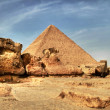 Cheops pyramid — Stock Photo #2606032