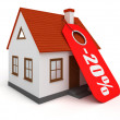 20% Off Price House - Stock Photo
