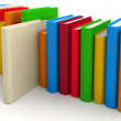 Royalty-Free Stock Photo: Stack of Books