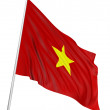3D Vietnamese flag - Stock Photo